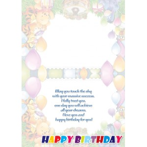 Personalized Birthday Greeting Card 019 backview