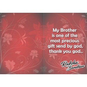 Personalized Raksha bandhan Greeting Card 001 backview