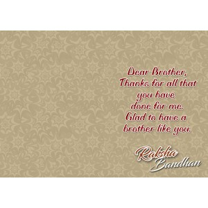 Personalized Raksha bandhan Greeting Card 005 backview