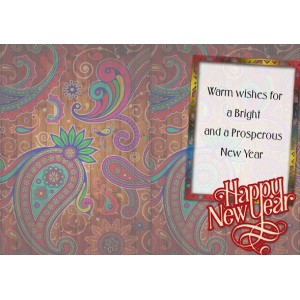Personalized New Year Greeting Card universal 021 backview