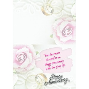 Personalized Anniversary Greeting Card 016 backview