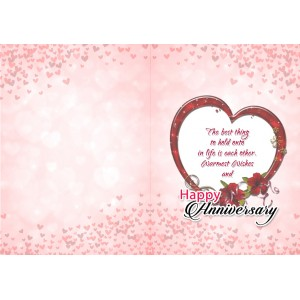 Personalized Anniversary Greeting Card 026 backview