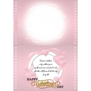 Personalized Valentine Greeting Card 015 backview