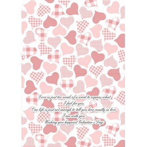 Personalized Valentine Greeting Card 016 backview