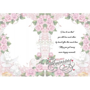 Personalized Anniversary Greeting Card 007 backview