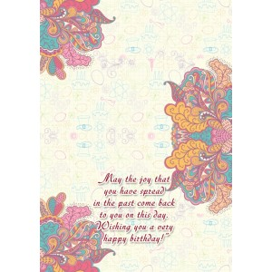 Personalized Birthday Greeting Card 002 backview