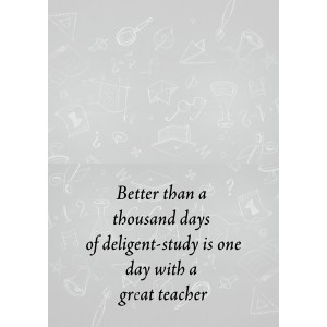 Personalized Teacher's Day Greeting Card 003 backview