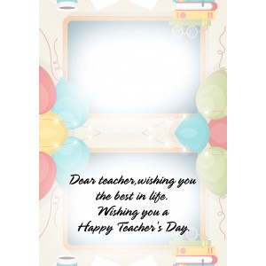 Personalized Teacher's Day Greeting Card 010 backview