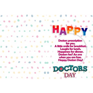 Personalized Doctors Day Greeting Card 007 backview