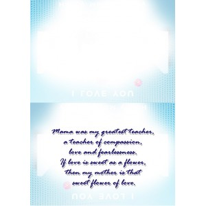 Personalized Mothers Day Greeting Card 001 backview