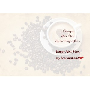 Personalized New Year Greeting Card for husband 002 backview