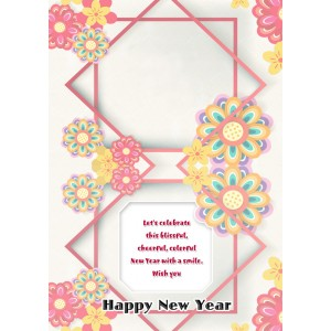 Personalized New Year Greeting Card universal 008 backview