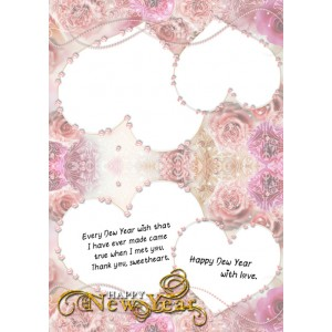Personalized New Year Greeting Card for loved one 013 backview