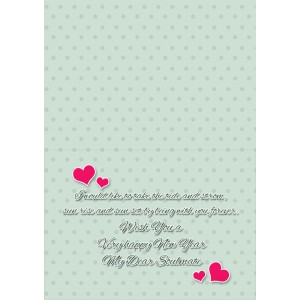 Personalized New Year Greeting Card for husband 016 backview