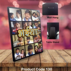 Personalized Bhaiya multi layer MDF frame