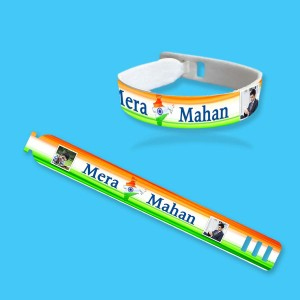 Personalized Independence Day band with photo and message 04