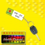 Personalized Suzuki Car key ring with name and number and logo