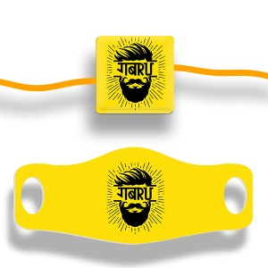Rakhi and Face Cover Mask Combo Gabru Beard