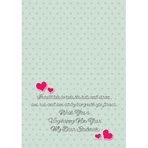Personalized Valentine Greeting Card 007 backview