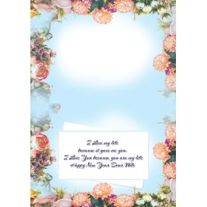 Personalized Valentine Greeting Card 008 backview