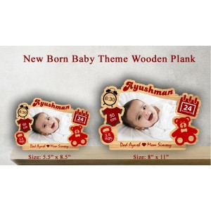 New Born Baby Theme Wooden Plank backview